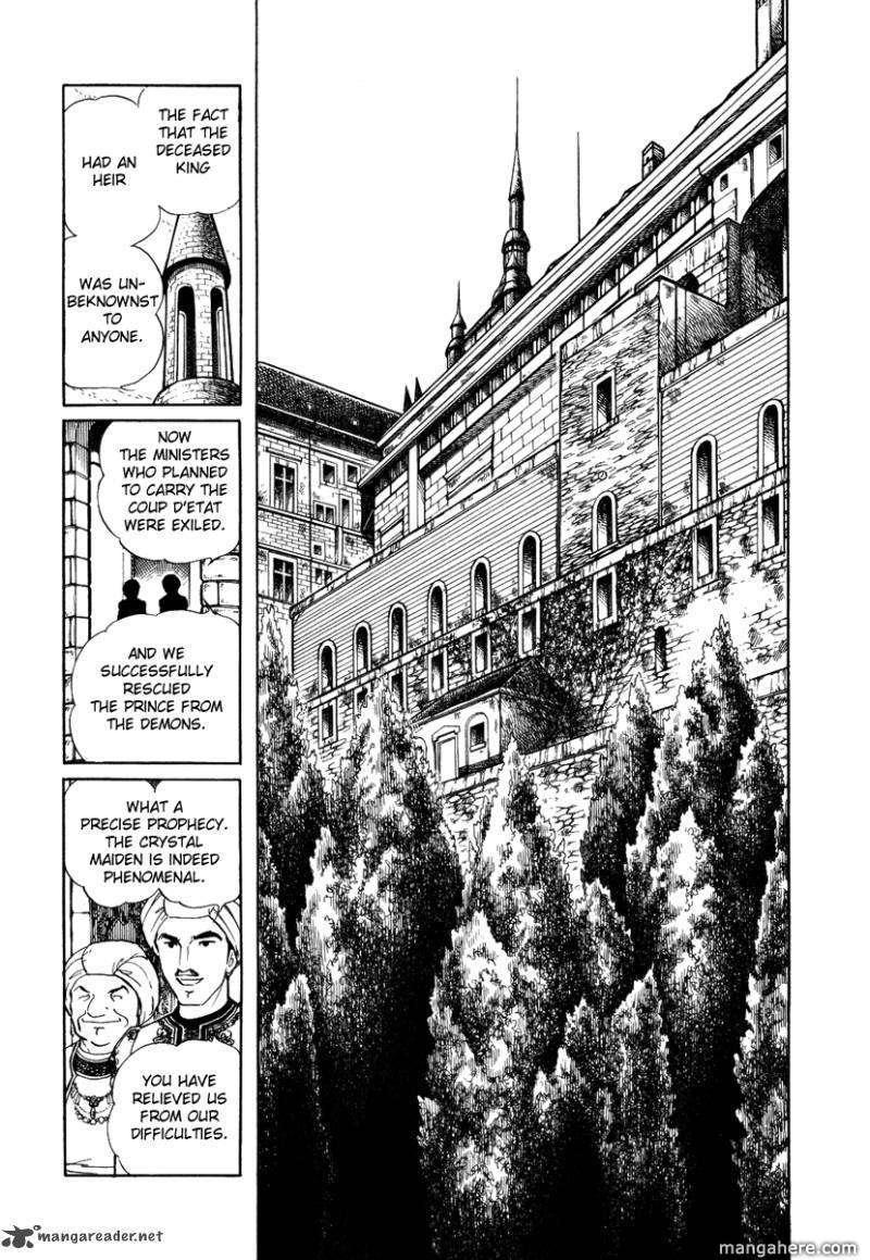 Pygmalio 69 Page 2