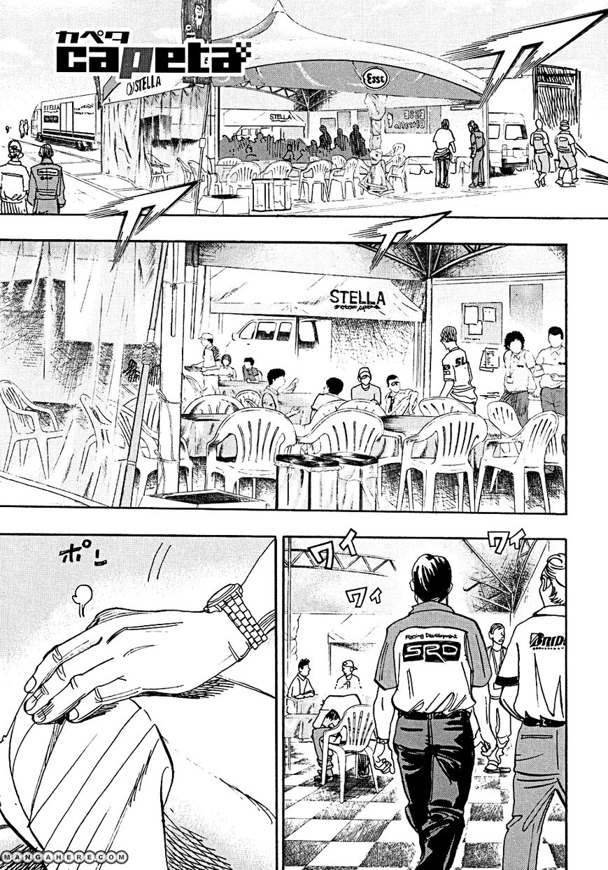 Capeta 4 Page 2
