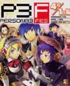 Persona 3 FES 4koma Gag Battle April 1st Hen