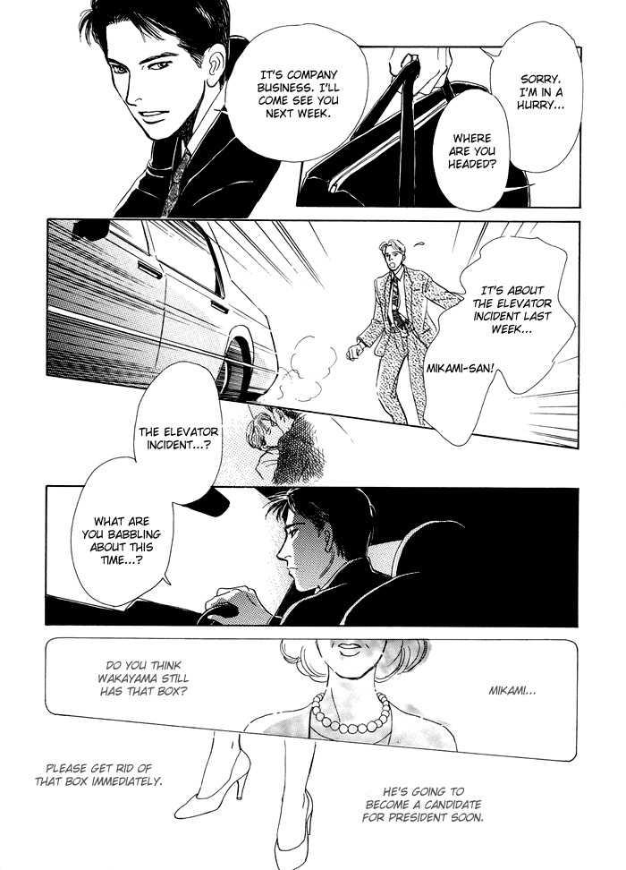 Itsutsu no Hako no Monogatari 3 Page 3