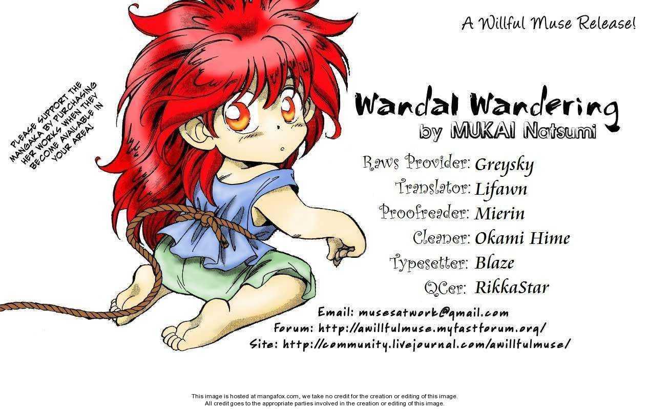 Wandal Wandering! 3 Page 1