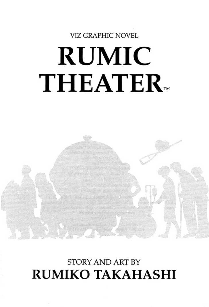 Rumic Theater 1 Page 2