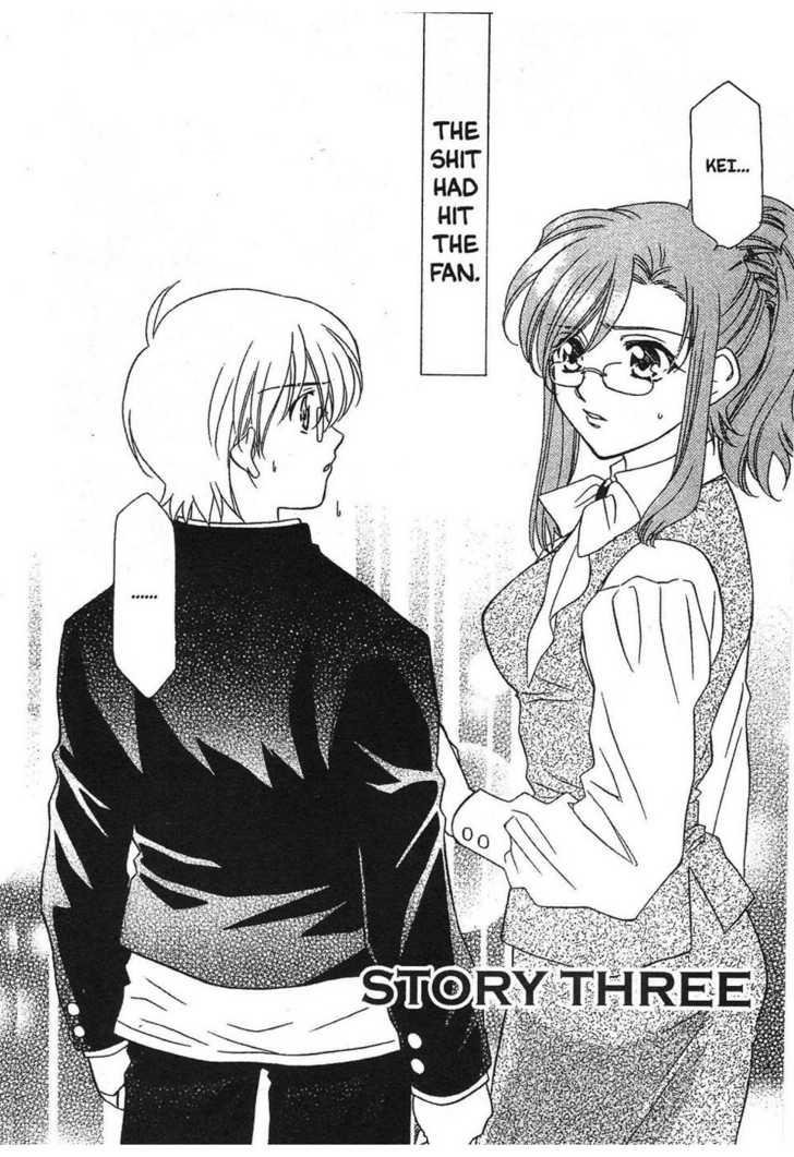 Onegai Teacher! 3 Page 1