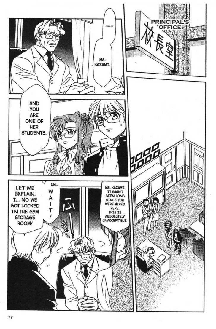 Onegai Teacher! 3 Page 2