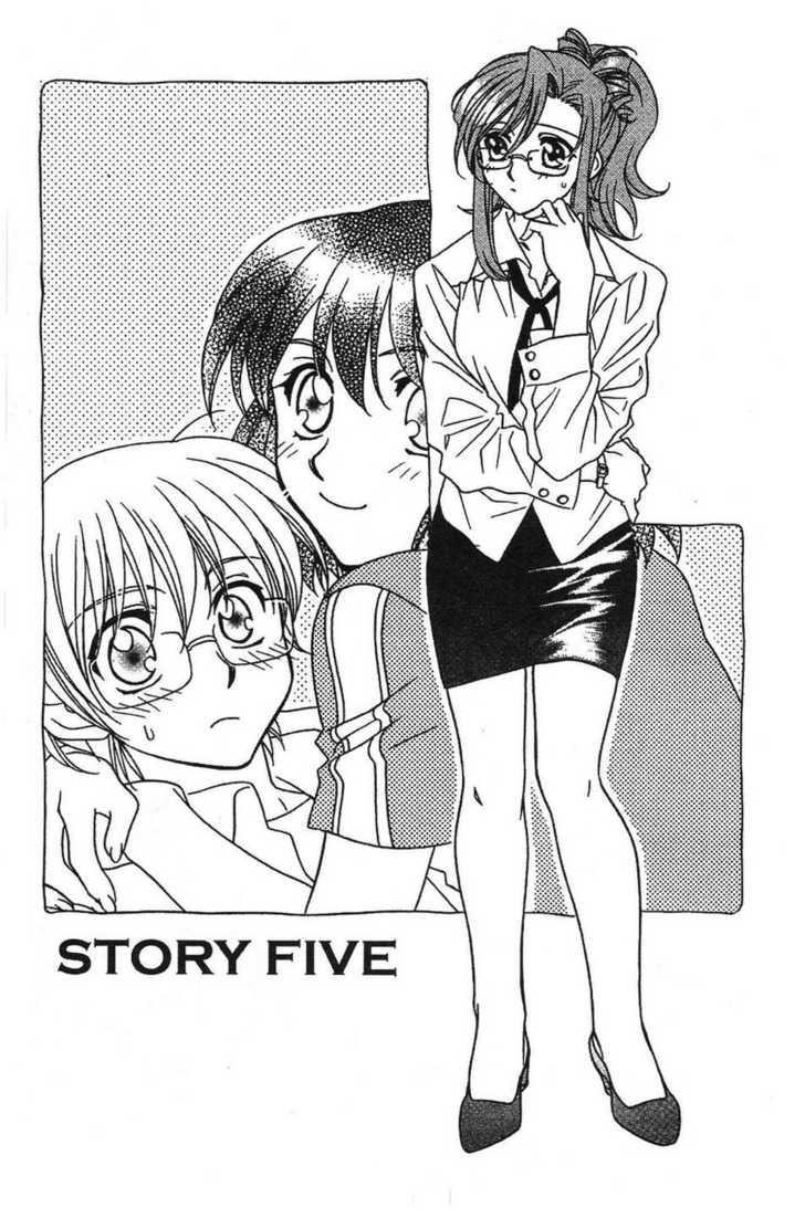 Onegai Teacher! 5 Page 1