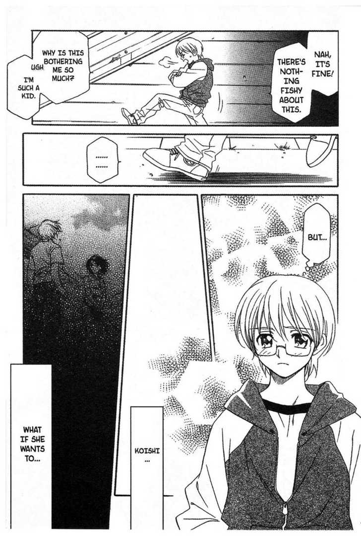Onegai Teacher! 9 Page 3
