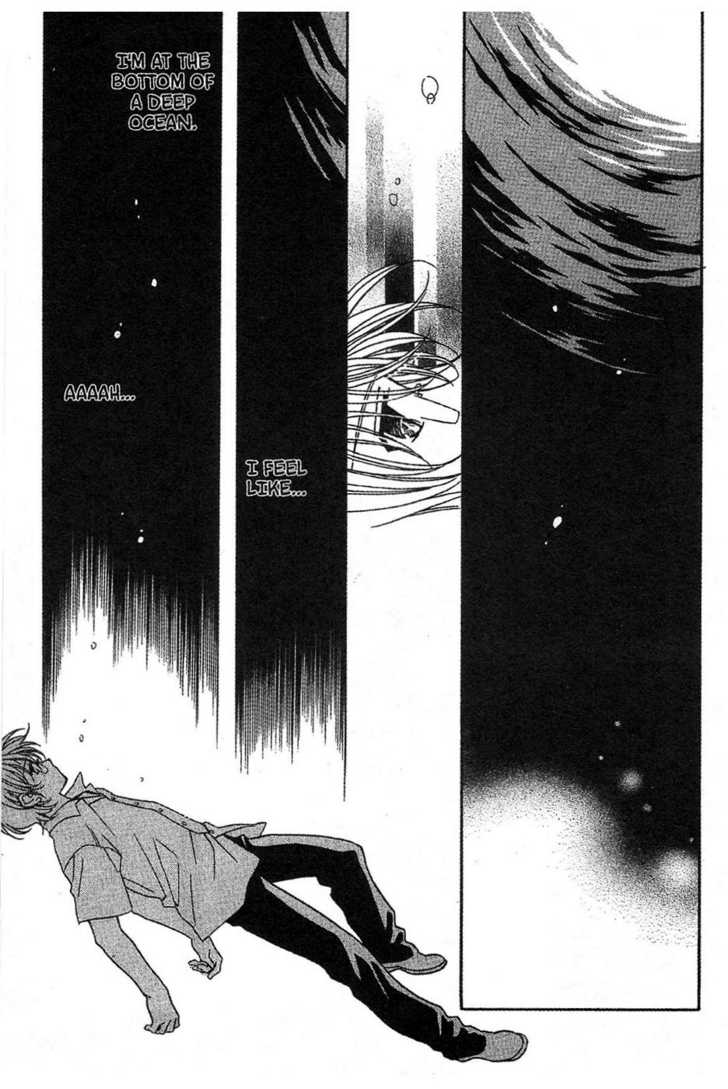 Onegai Teacher! 12 Page 1