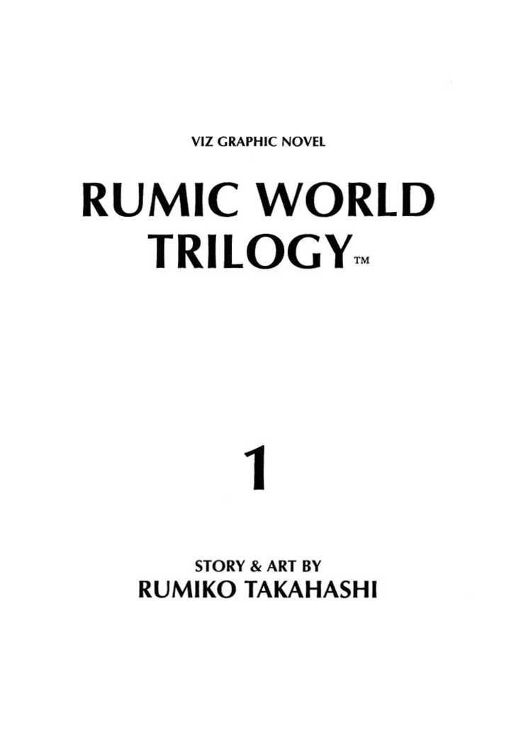 Rumic World 1 Page 2