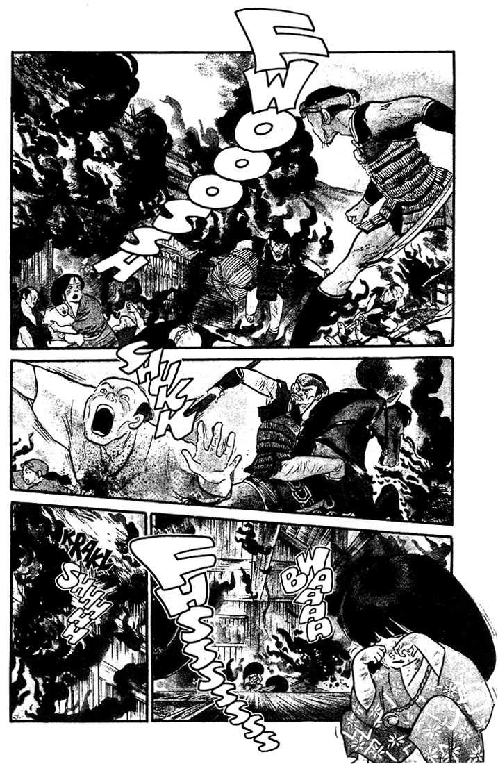 Rumic World 3 Page 2