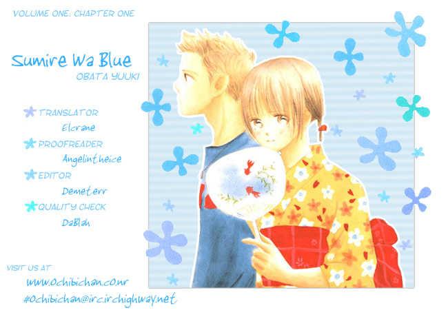 Sumire wa Blue 1 Page 1