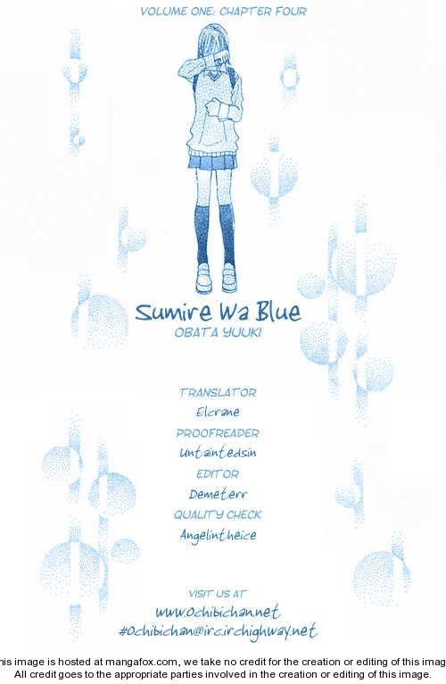 Sumire wa Blue 4 Page 2