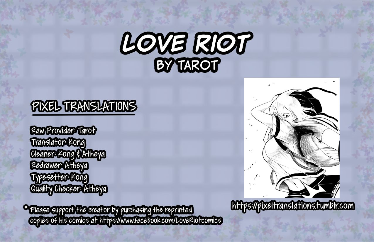 Love Riot 4 Page 1