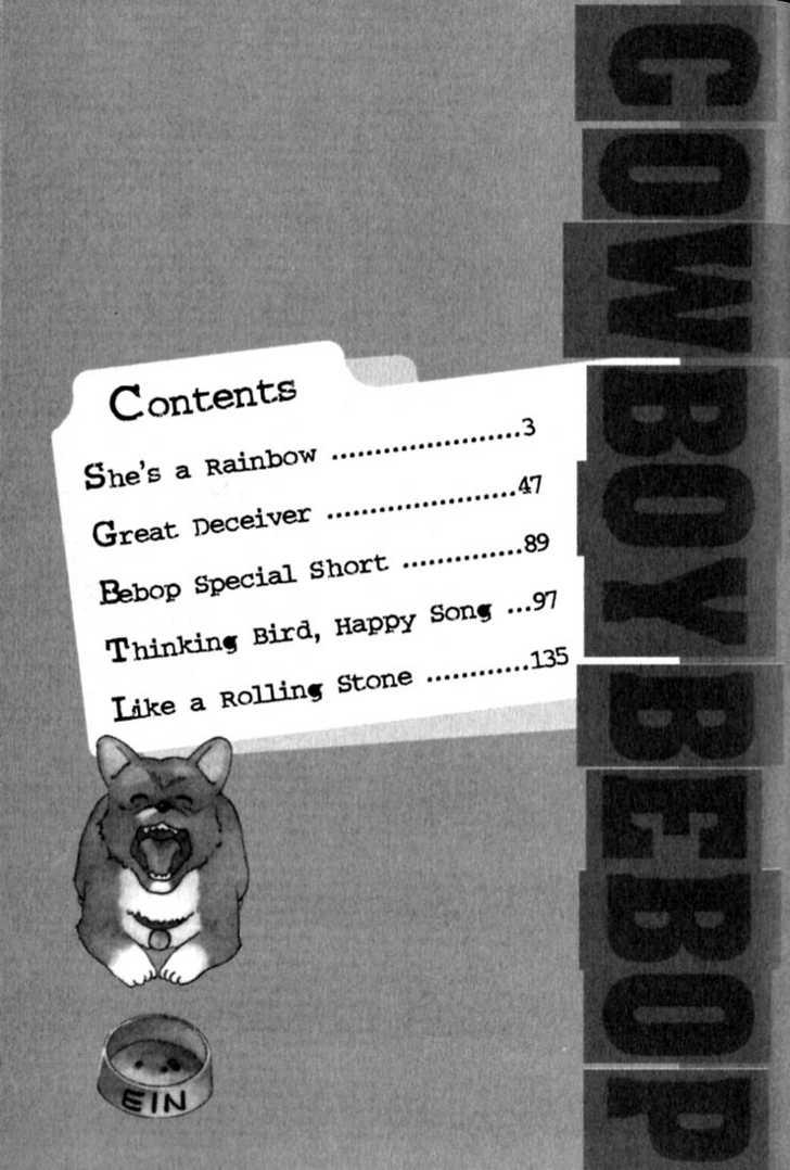 Cowboy Bebop 5 Page 2