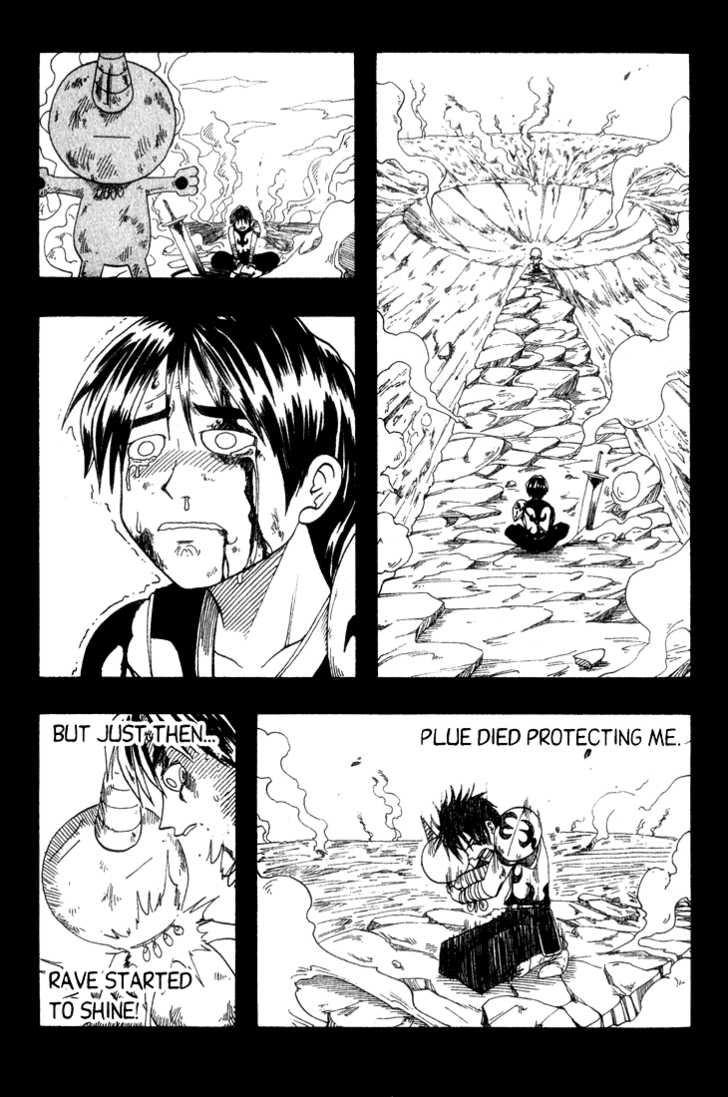 Rave Master 1 Page 45