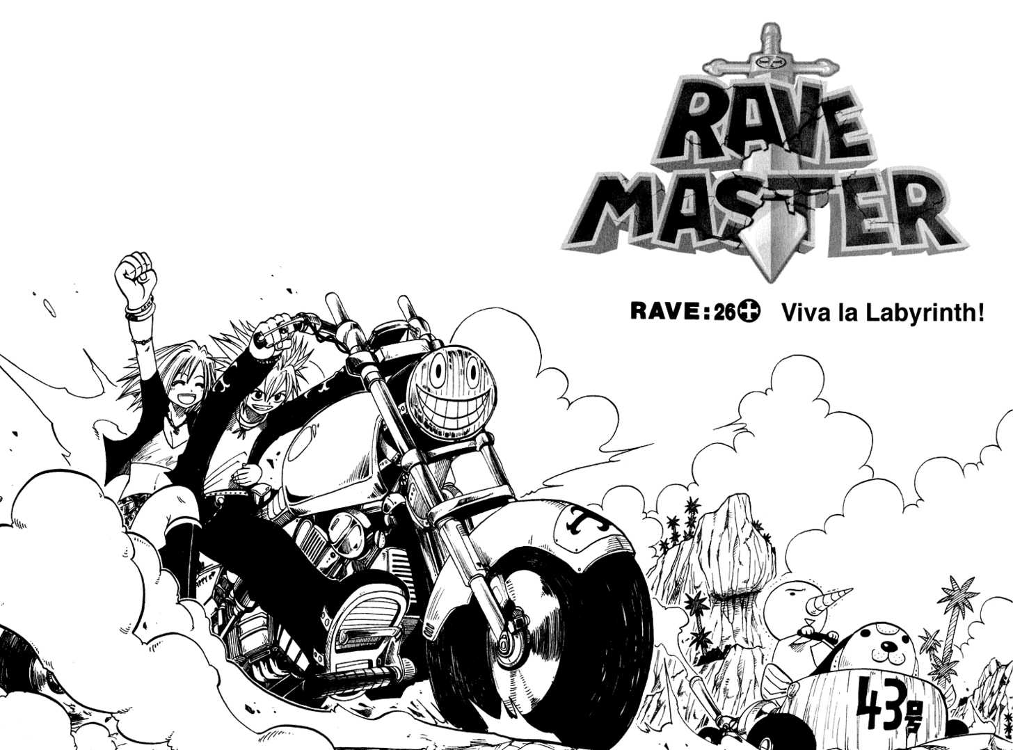 Rave Master 26 Page 1
