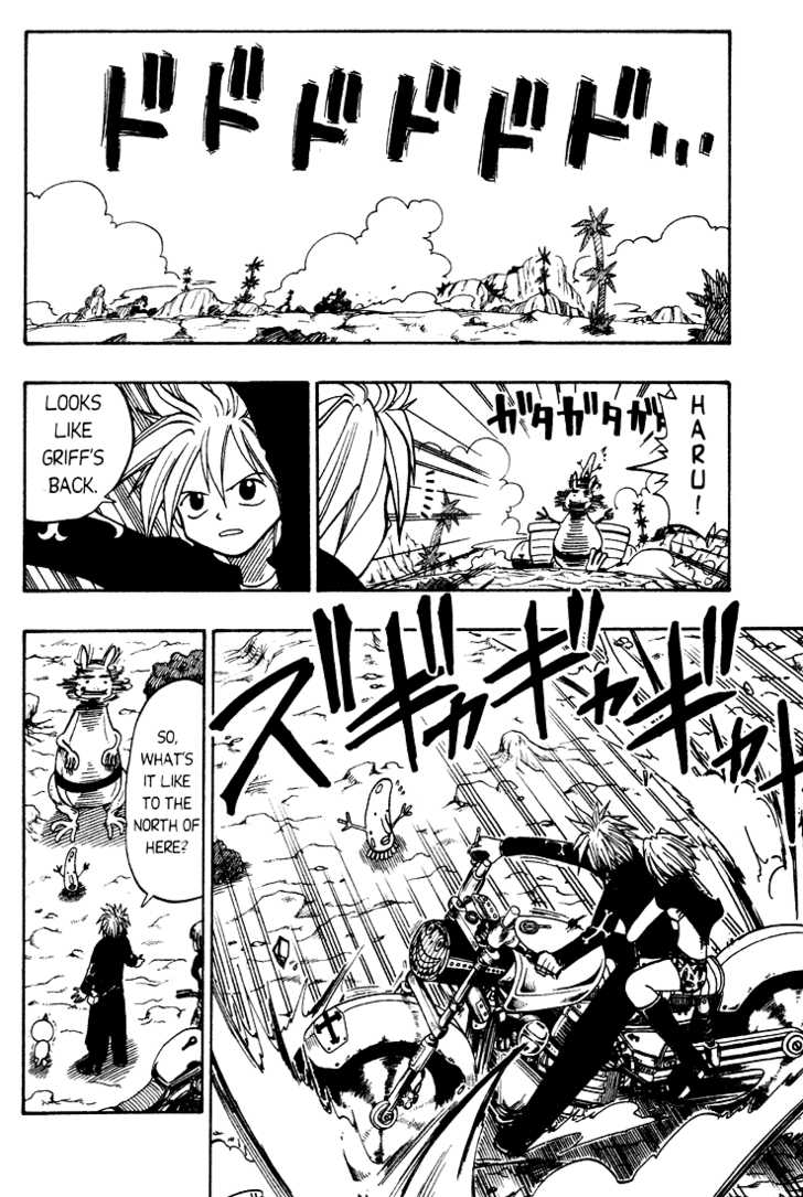 Rave Master 26 Page 2