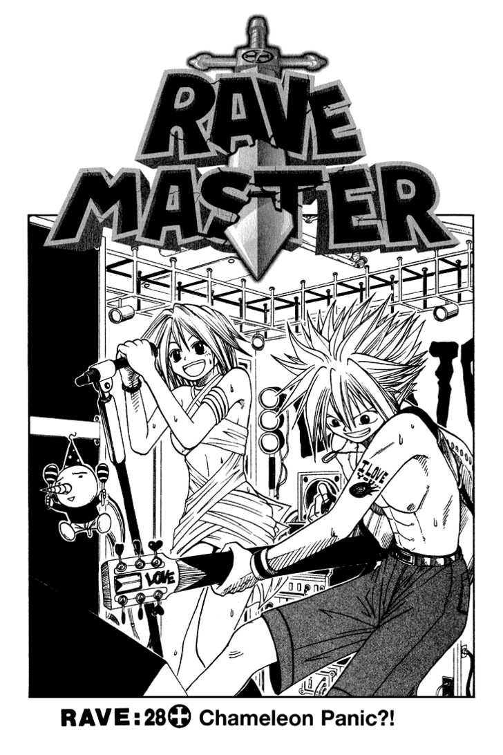Rave Master 28 Page 1