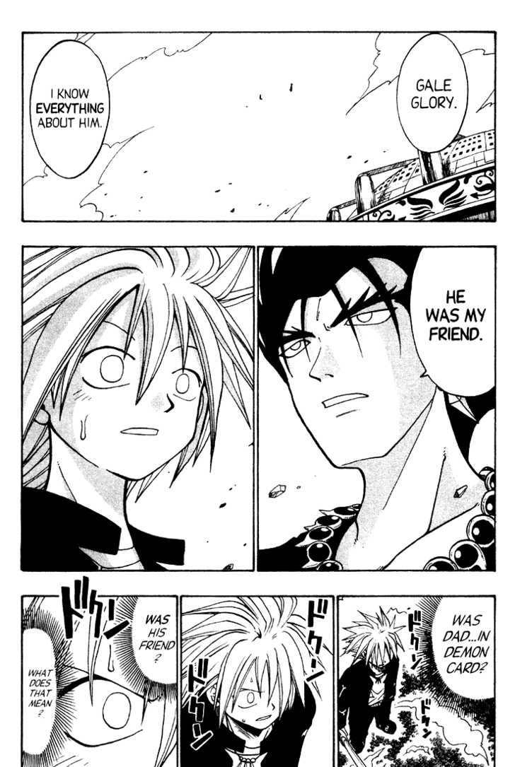 Rave Master 33 Page 2