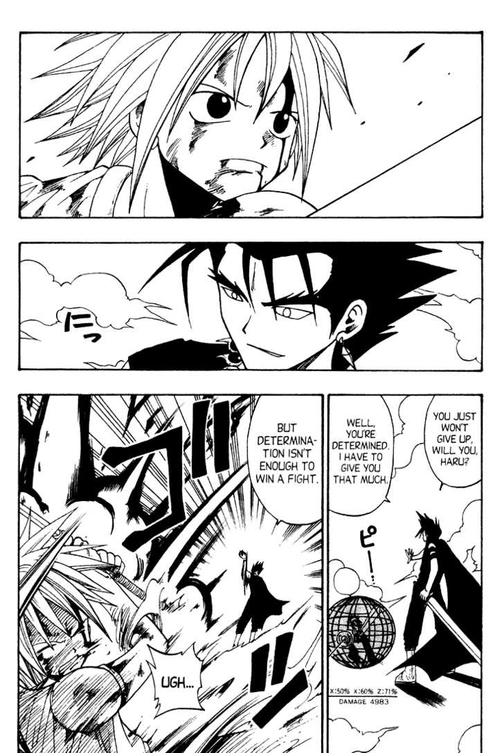 Rave Master 34 Page 2