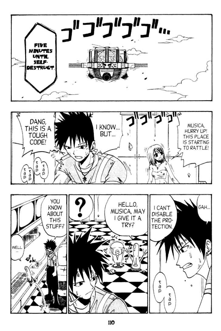 Rave Master 36 Page 2