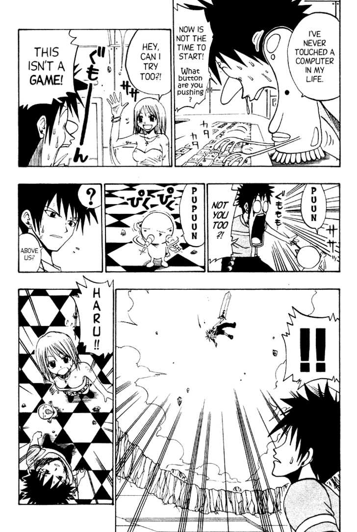 Rave Master 36 Page 3