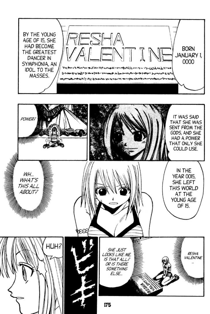 Rave Master 39 Page 2