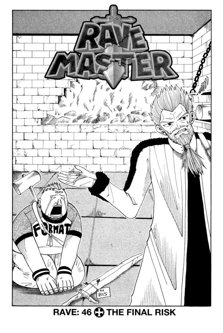 Rave Master 46 Page 1
