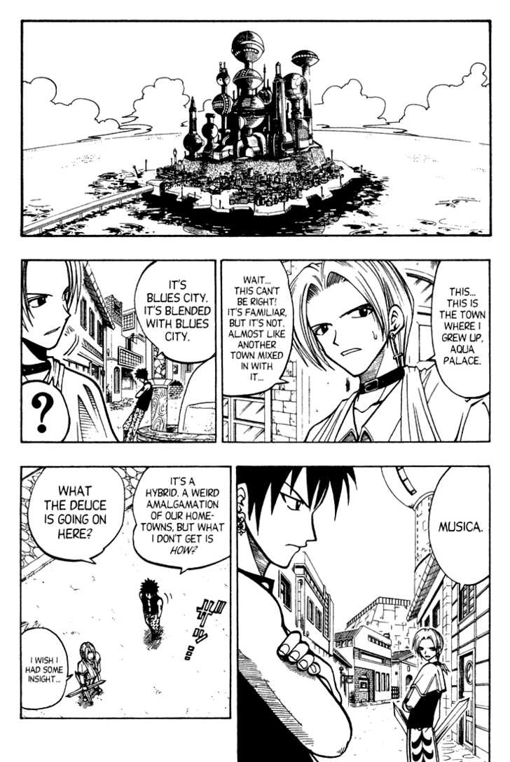 Rave Master 59 Page 2