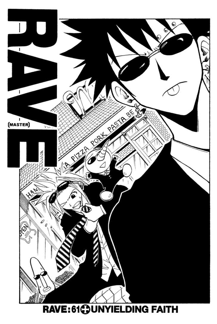Rave Master 61 Page 1