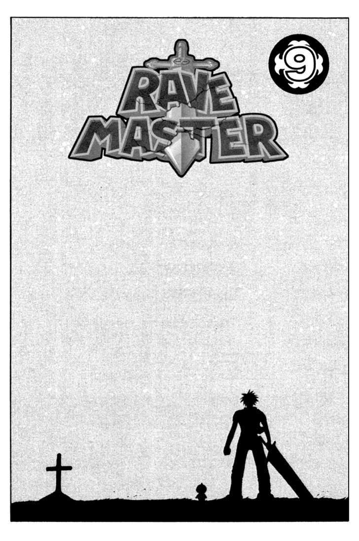 Rave Master 65 Page 2