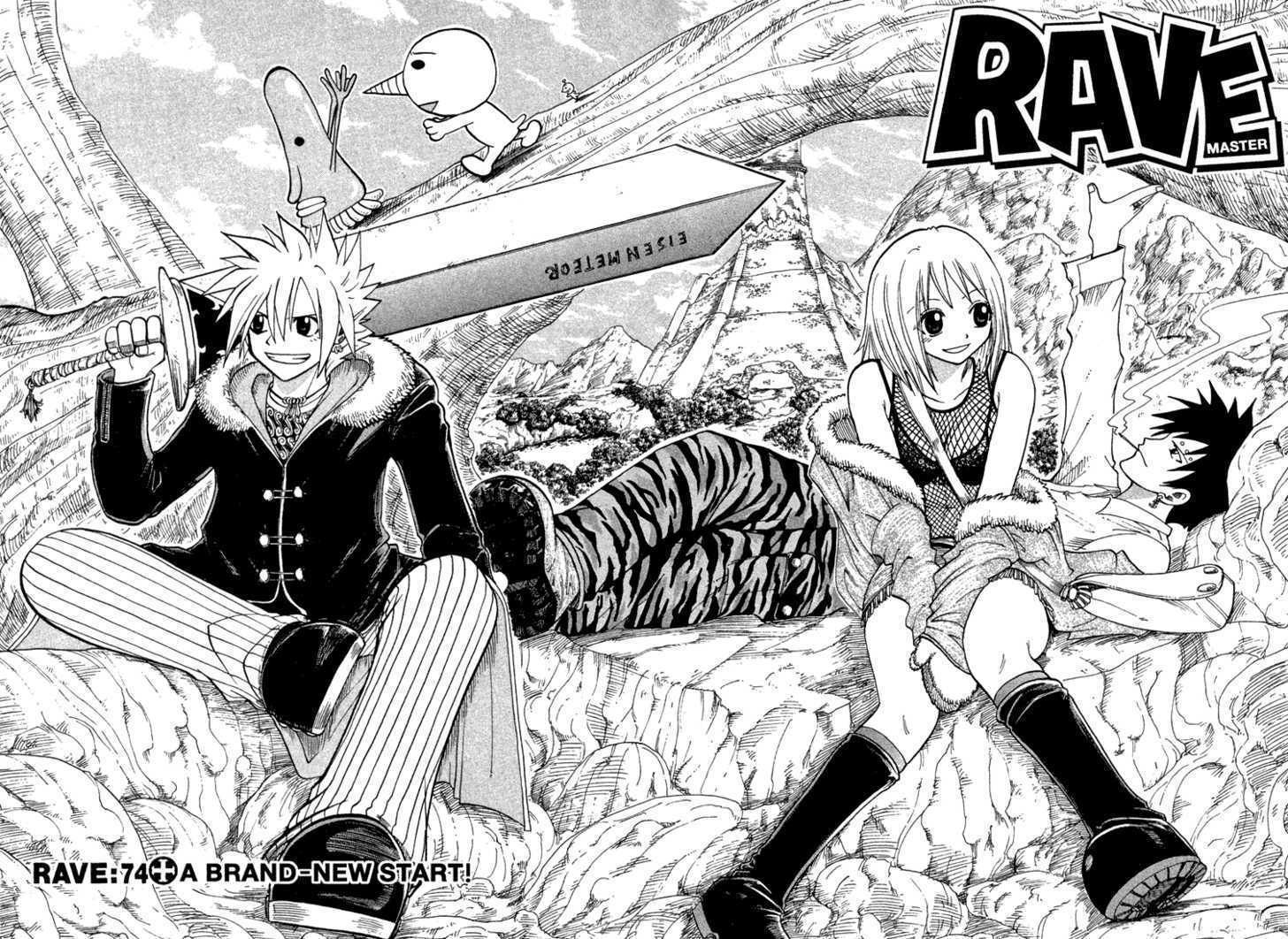 Rave Master 74 Page 1