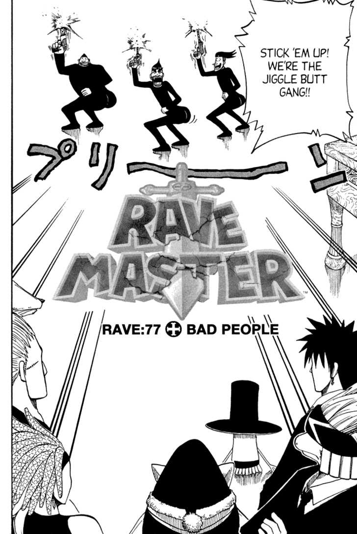 Rave Master 77 Page 1