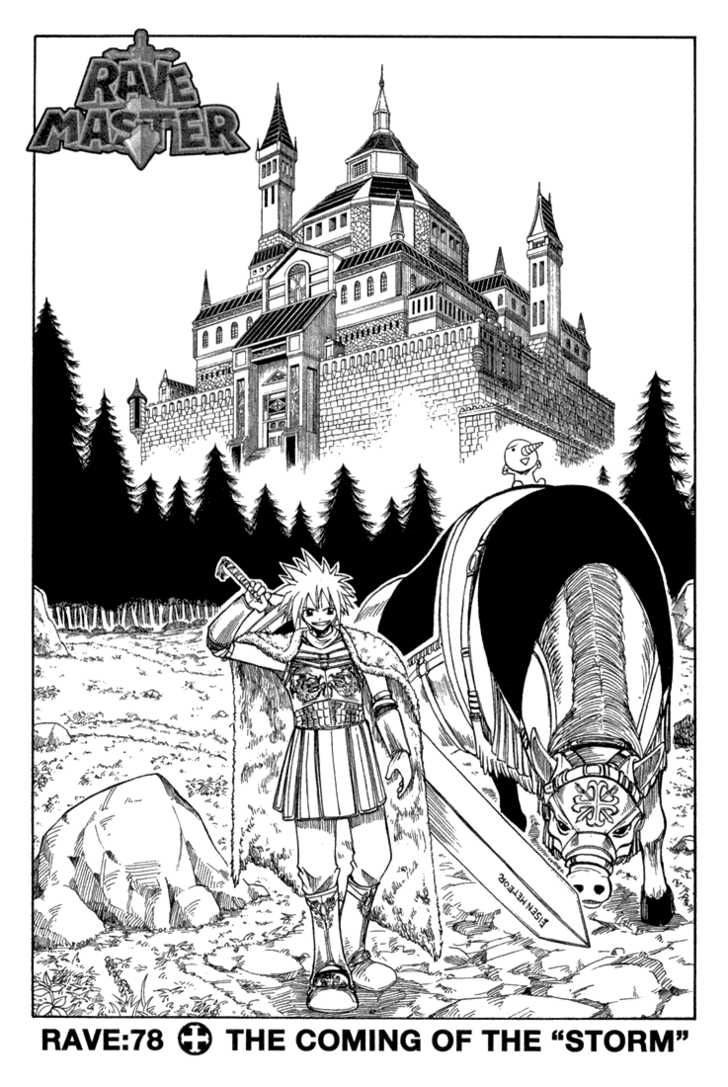 Rave Master 78 Page 1