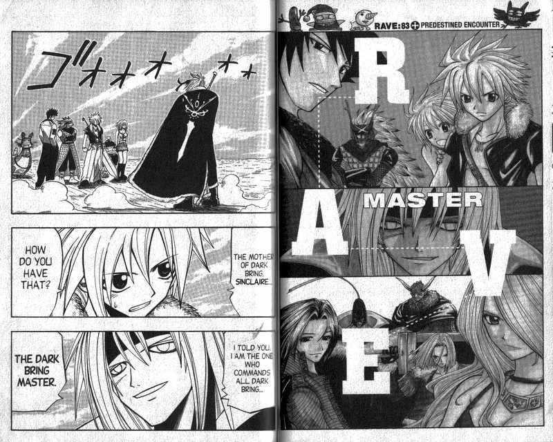 Rave Master 83 Page 1