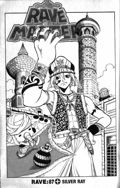 Rave Master 87 Page 1