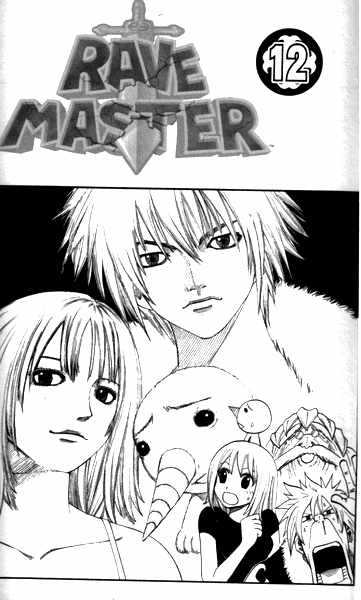 Rave Master 89 Page 2
