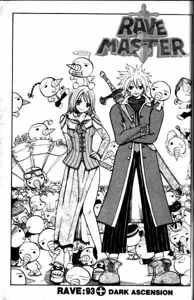 Rave Master 93 Page 1