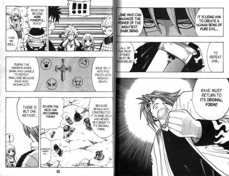 Rave Master 94 Page 3