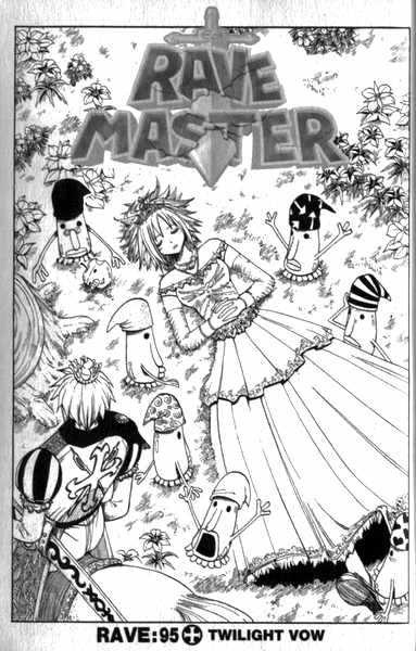Rave Master 95 Page 1