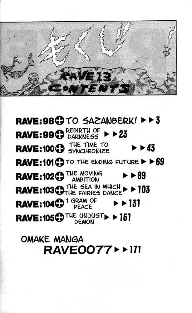 Rave Master 98 Page 2