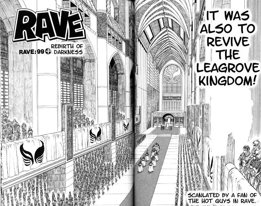 Rave Master 99 Page 1