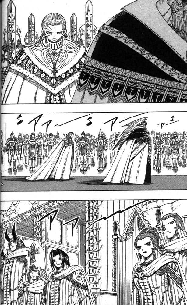 Rave Master 99 Page 2