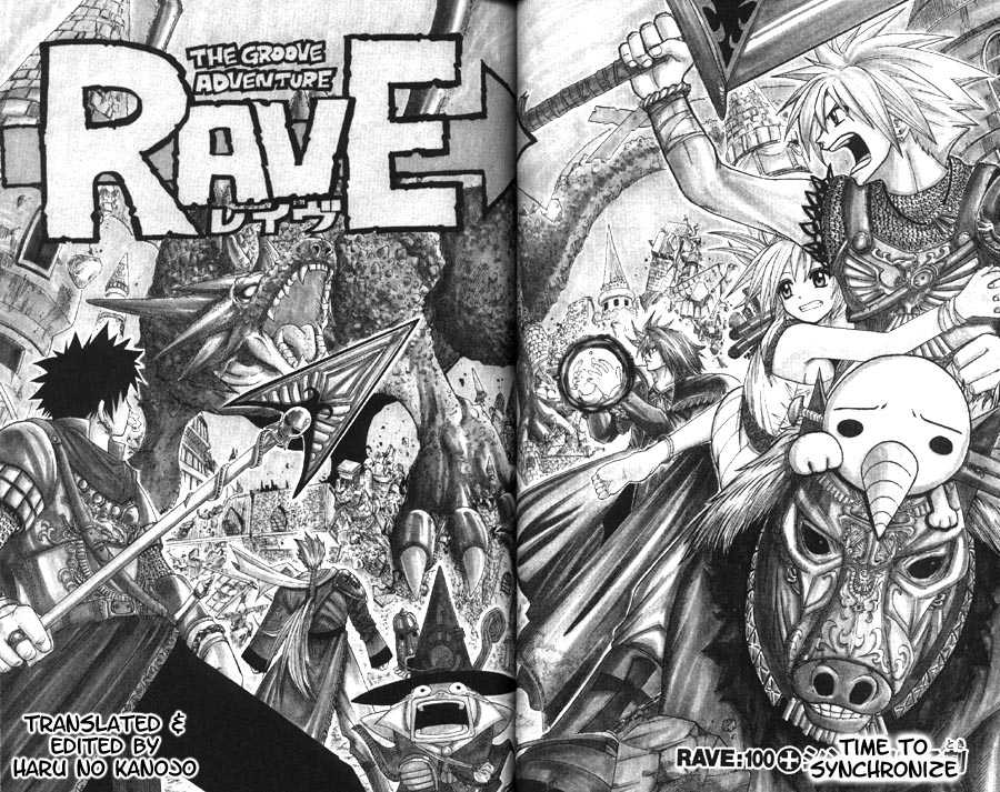 Rave Master 100 Page 2