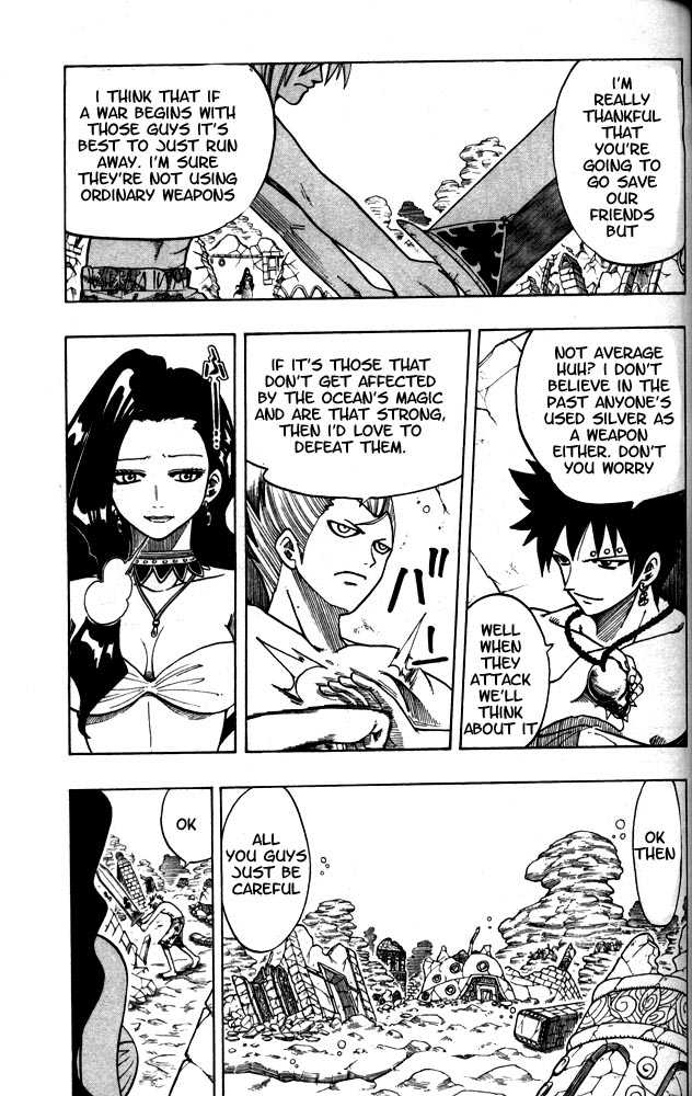 Rave Master 105 Page 3