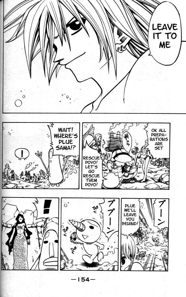 Rave Master 105 Page 4