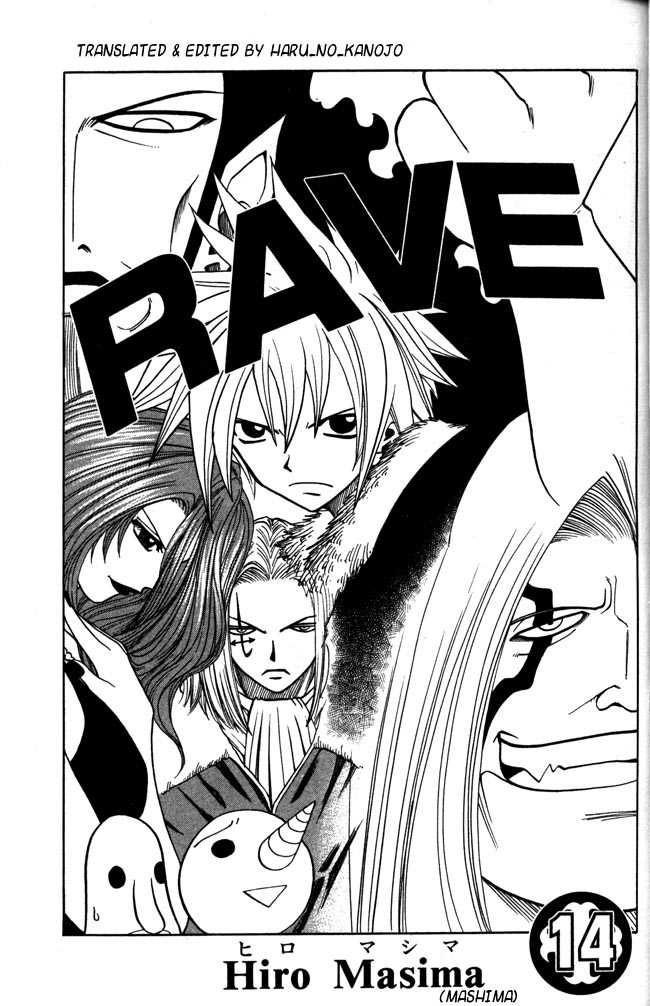 Rave Master 106 Page 1