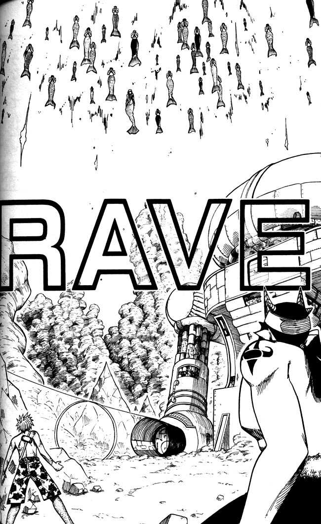 Rave Master 109 Page 1