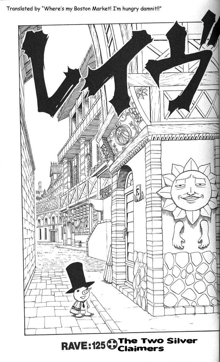 Rave Master 125 Page 1