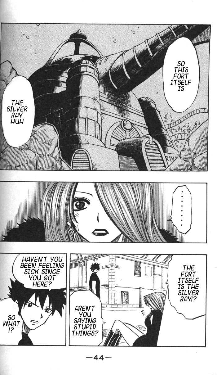 Rave Master 125 Page 2
