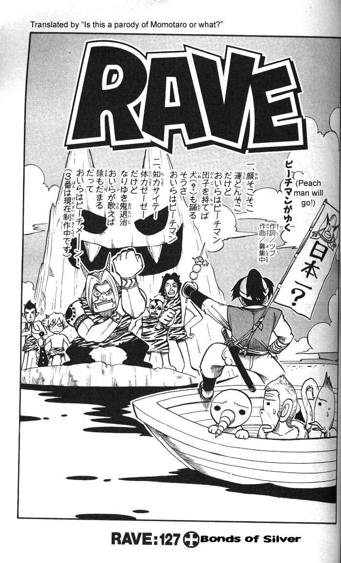 Rave Master 127 Page 1